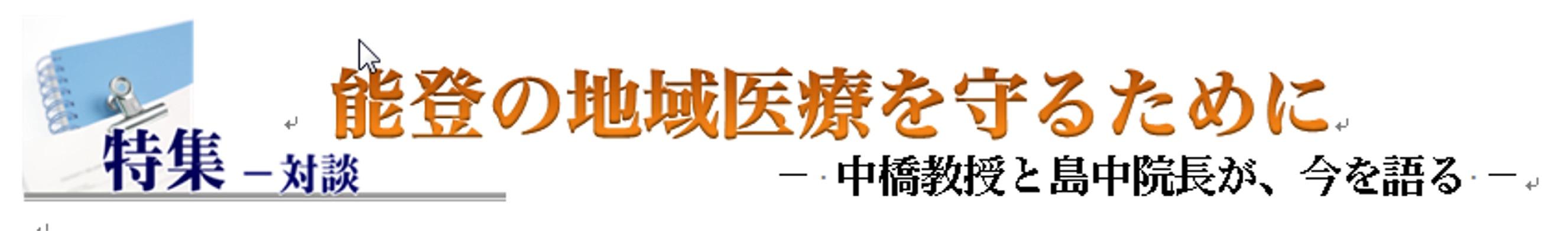 taitoru20120601.jpg
