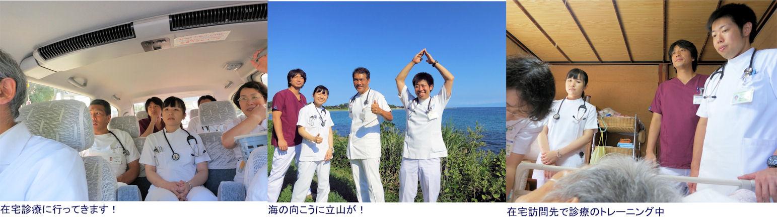 zaigaku20210913.jpg