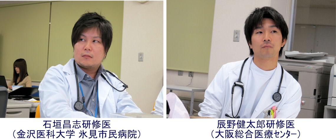 20121101kensyui.jpg