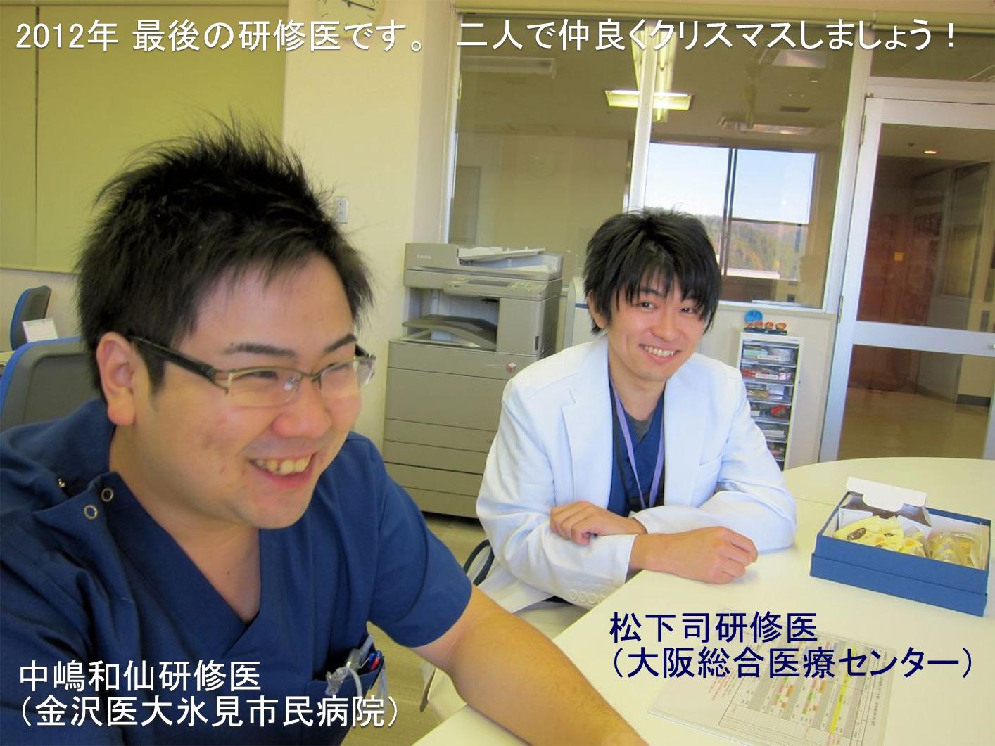 20121201kensyui.jpg