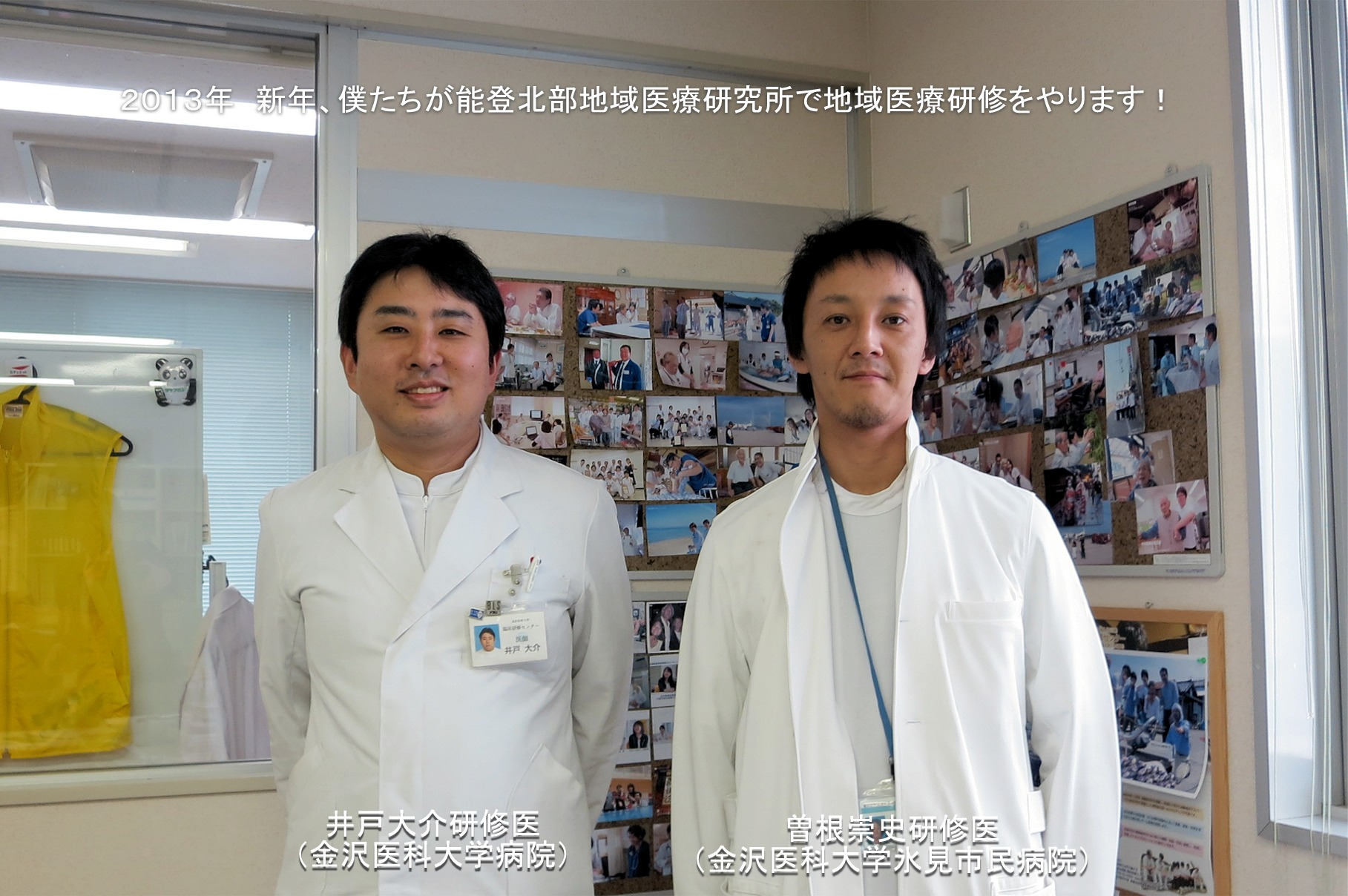 kensyui20130107.jpg