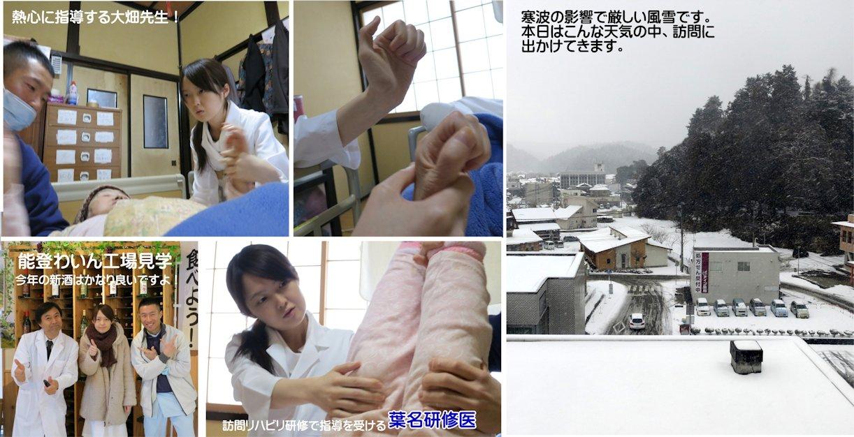 20130208 hamakaori.jpg