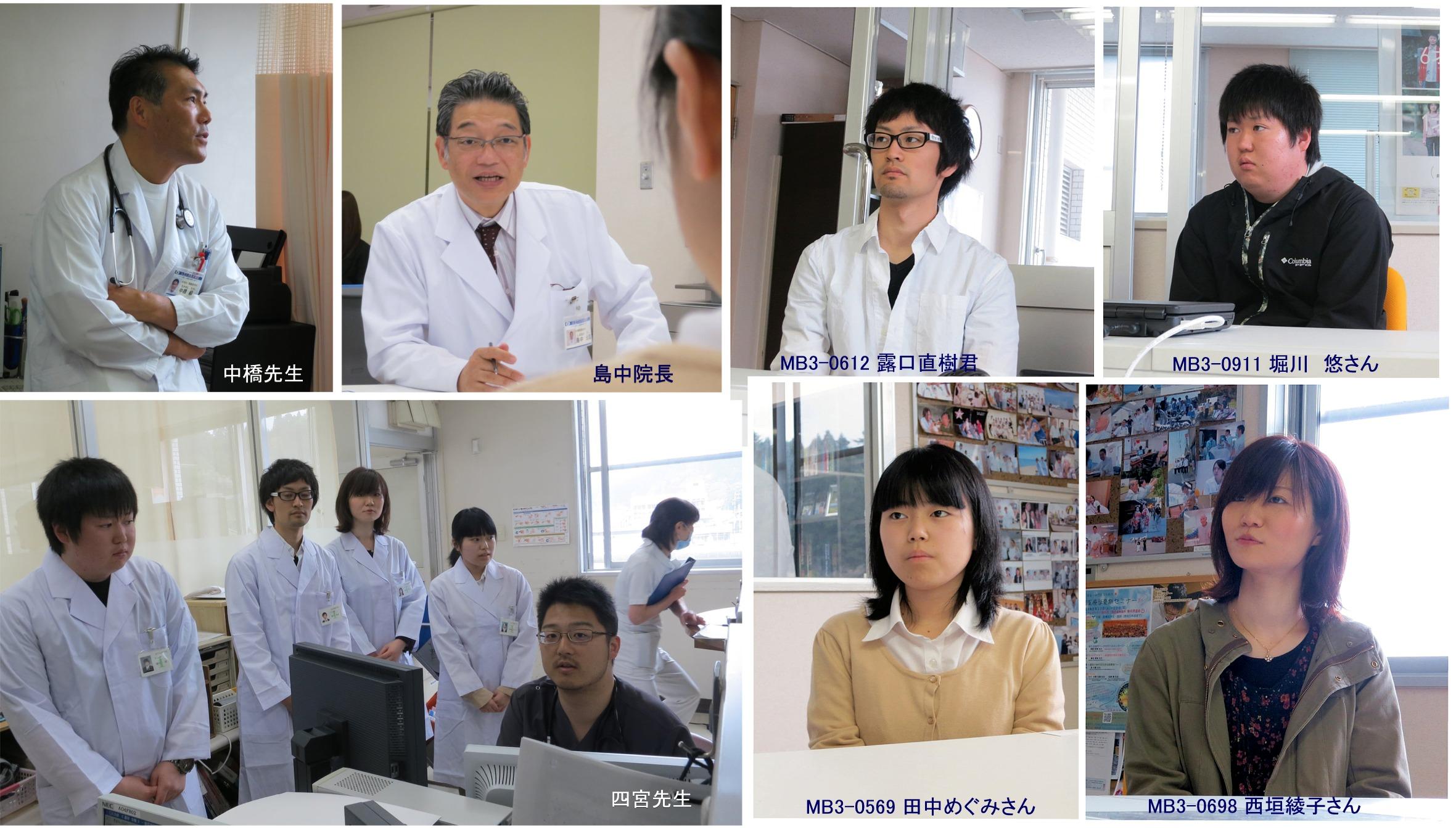 20130517_1年生実習.jpg