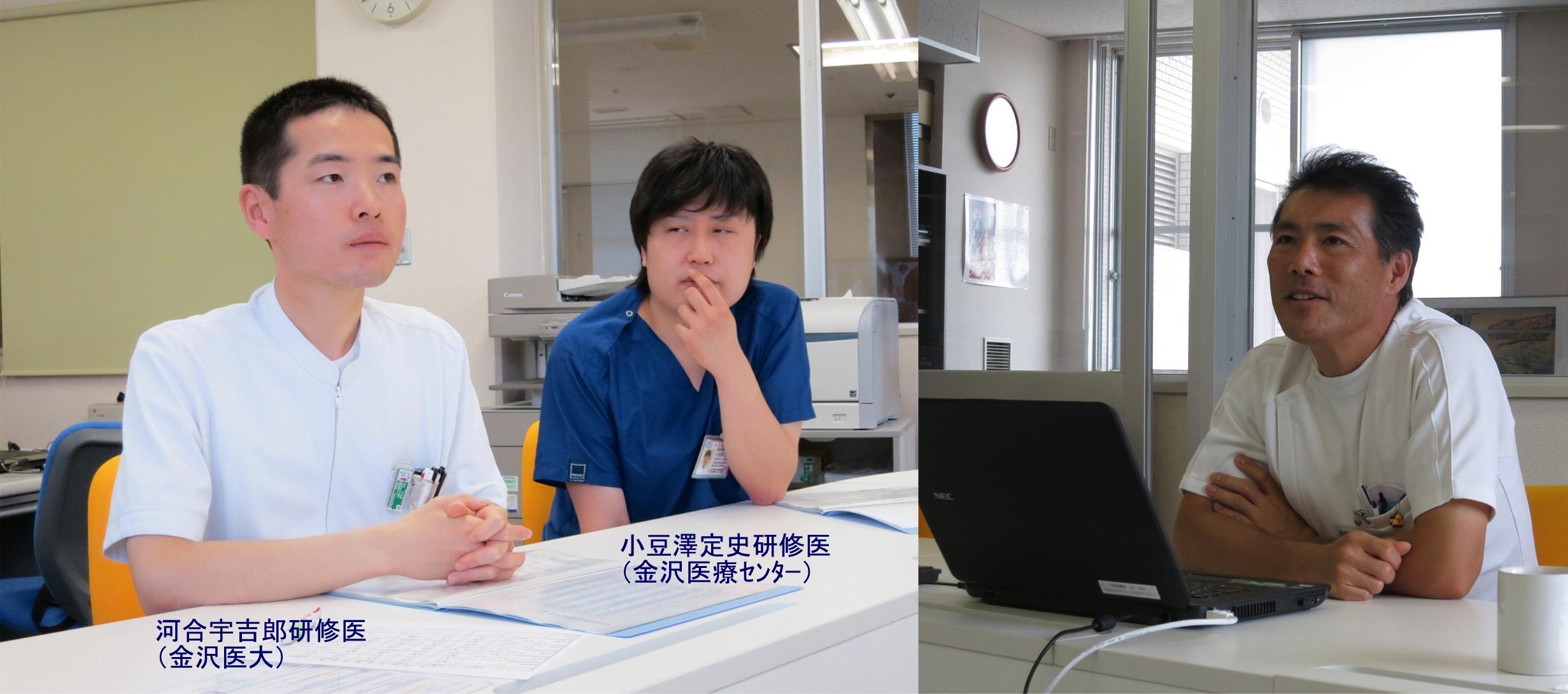 20130701研修医.jpg