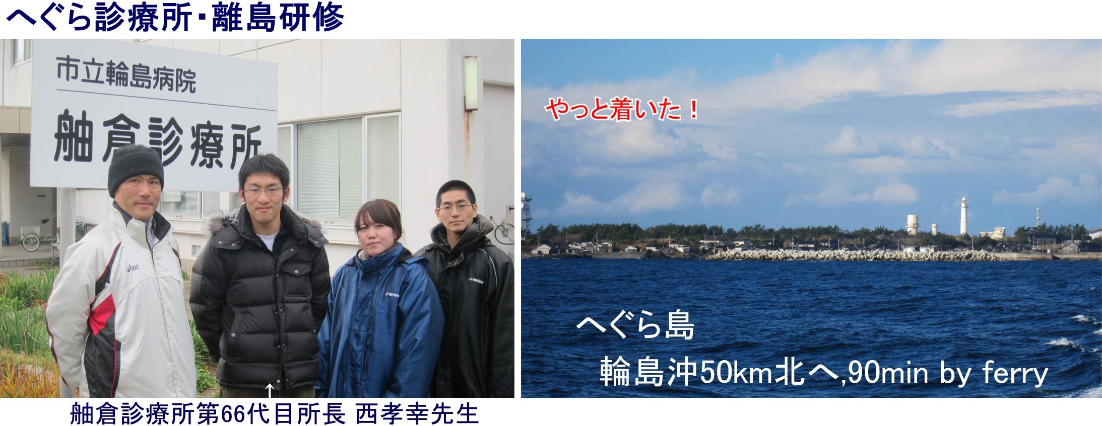 20131204hegura.jpg
