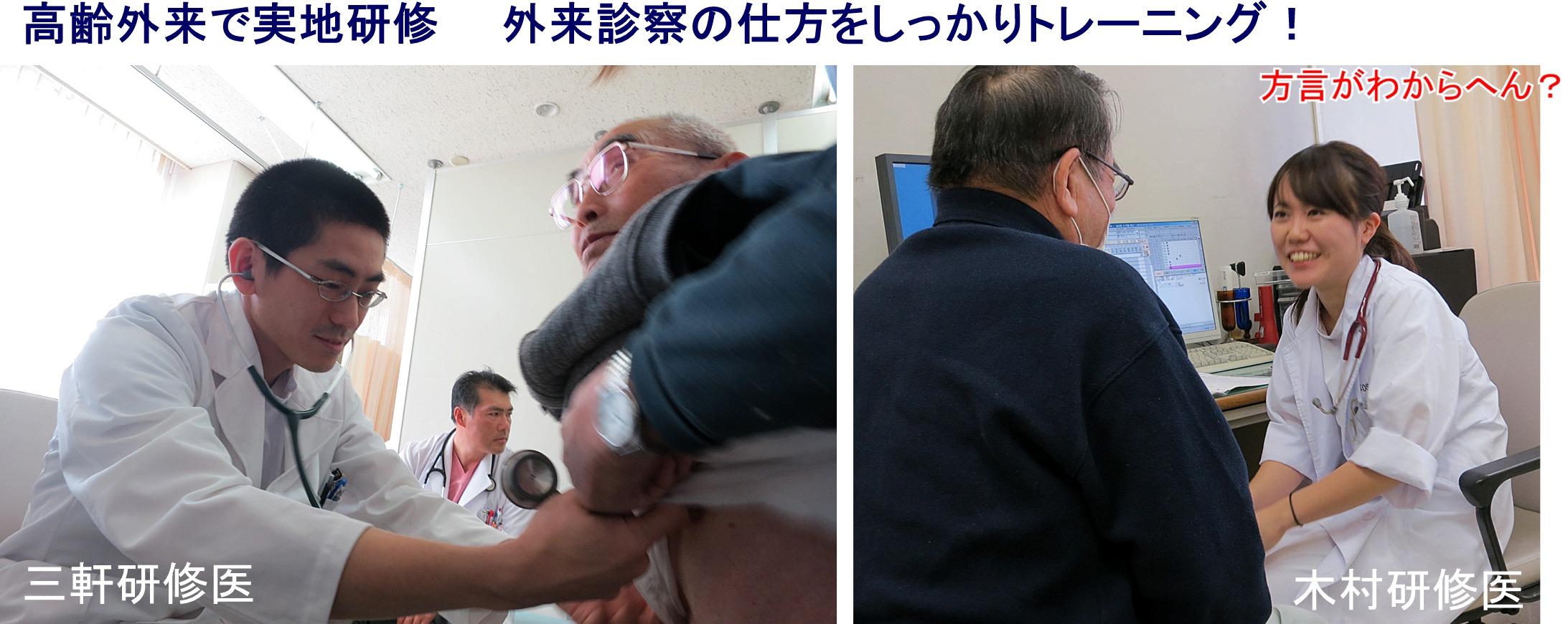 20131205gairai.jpg