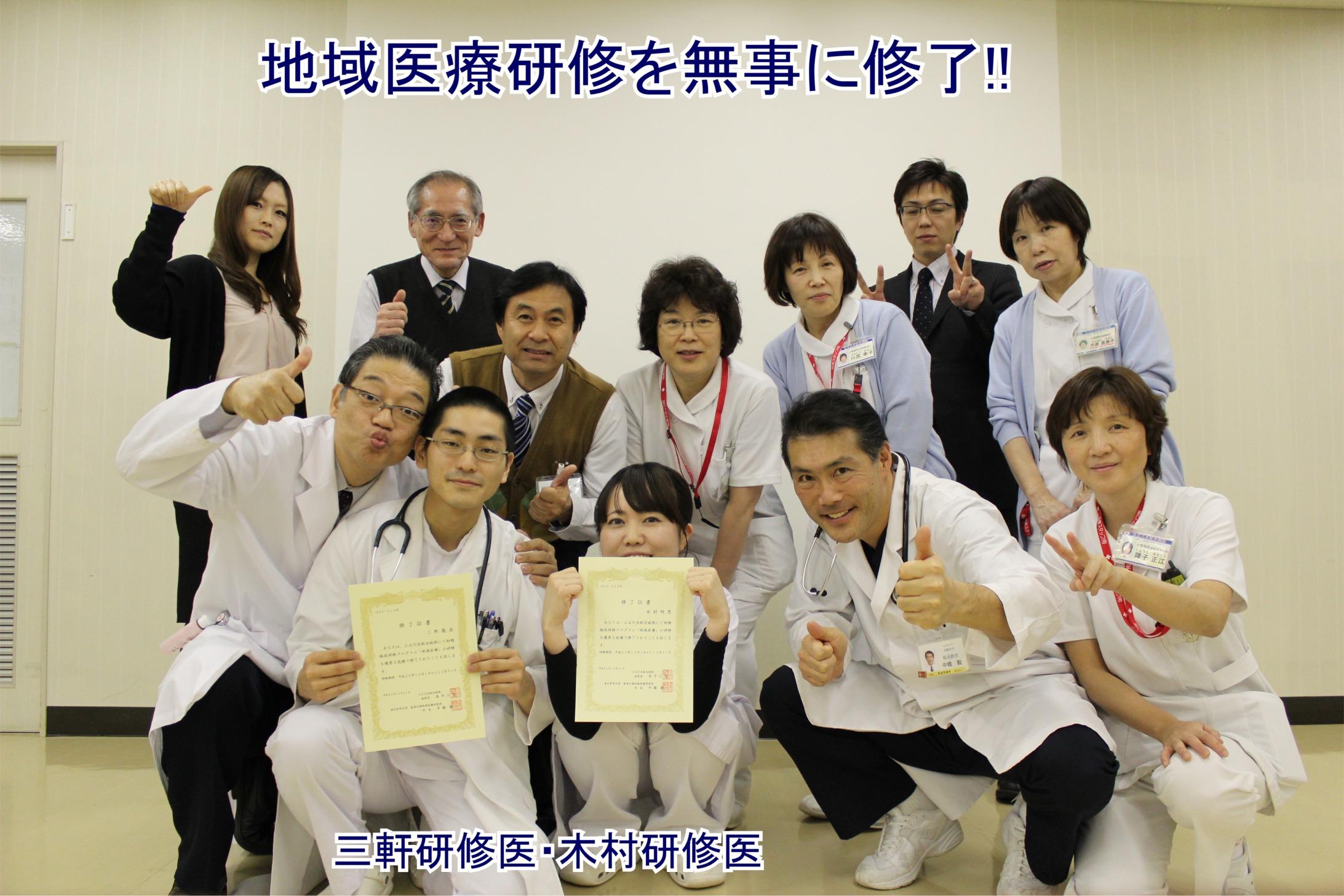 syuryosiki20131231.jpg