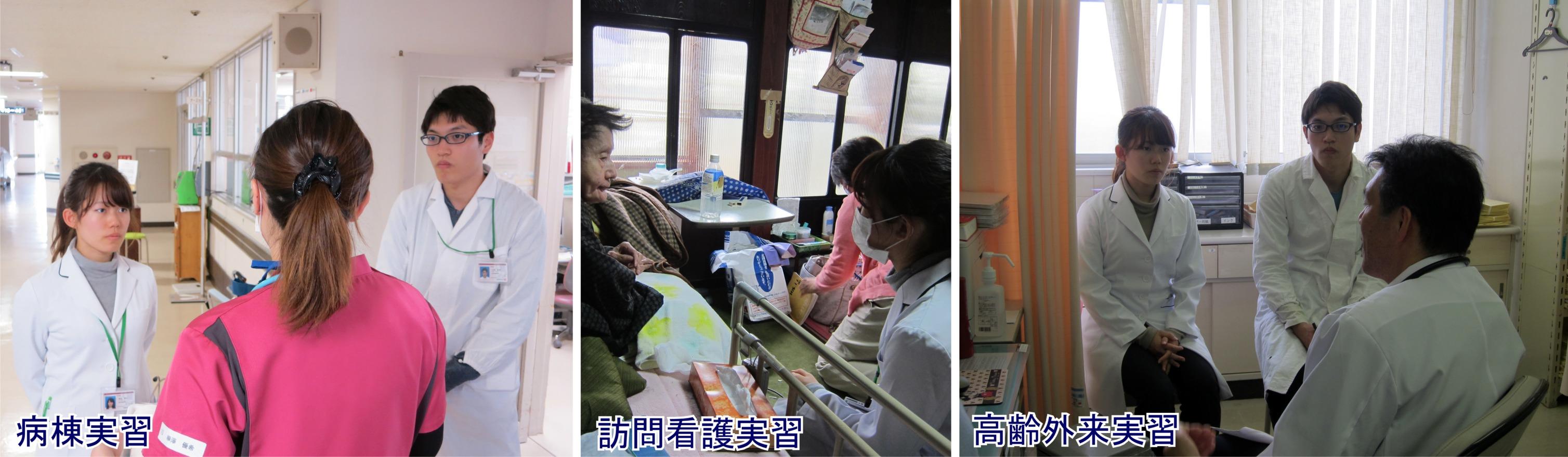 kansaiidai jisyuu20140218.jpg