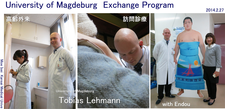 20140227 Magdebruge.jpg