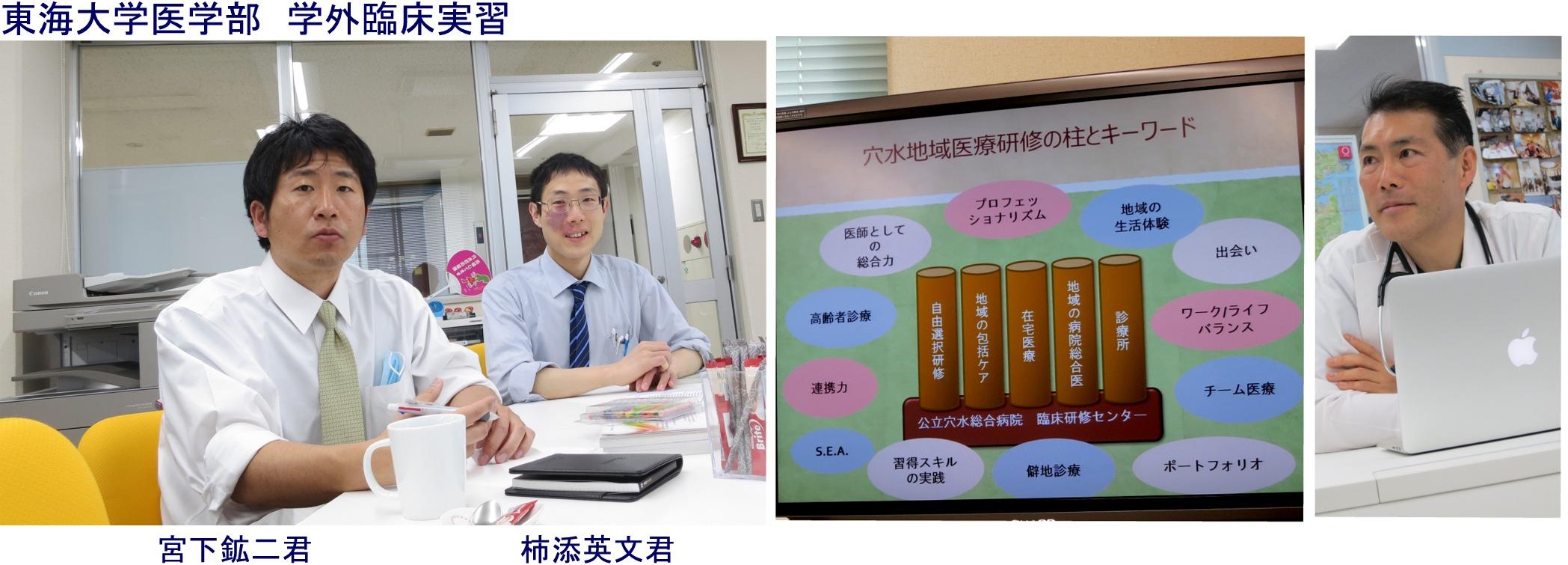 20150323東海大オリエン.jpg