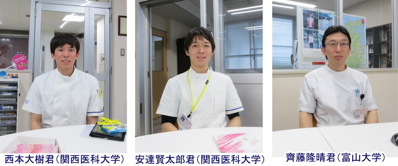 20150421医学生オリエン.jpg