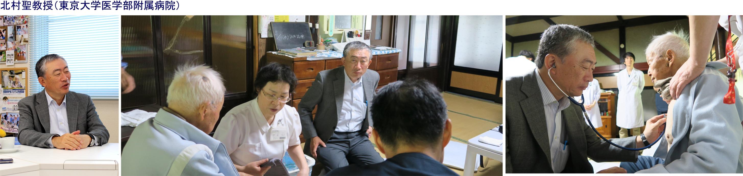 20150520_kitamura Dr.jpg