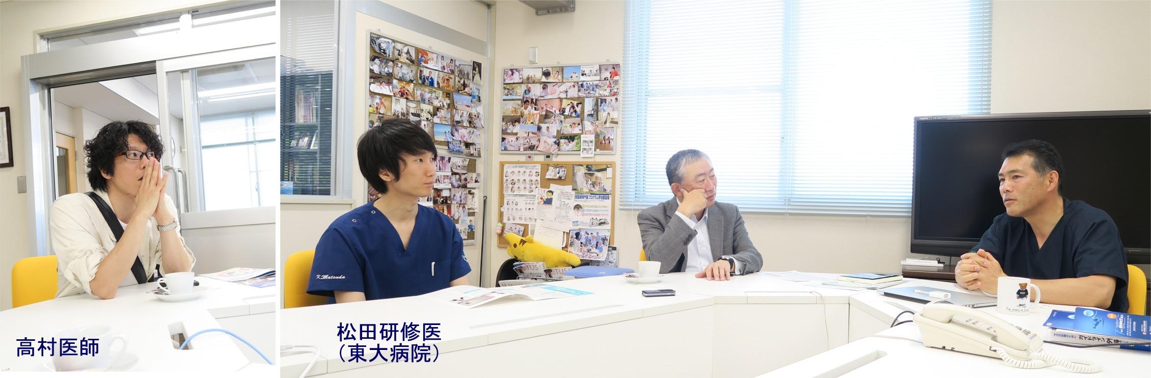 20150520_kitamura Dr2.jpg