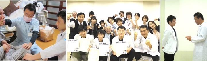 20161129fujiki001.jpg