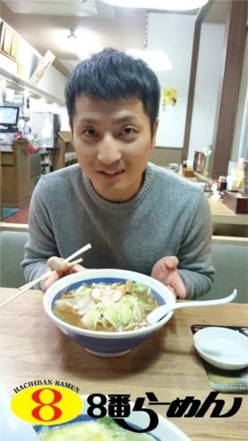 20161129fujiki002.jpg