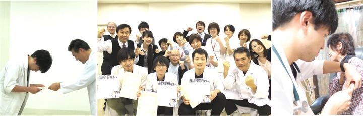 20161129okazaki001.jpg