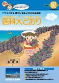 magazine_12_2.jpg