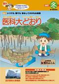 magazine_12_4.jpg