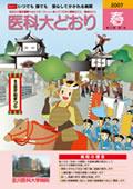 magazine_13_1.jpg