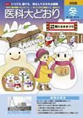magazine_13_4.jpg