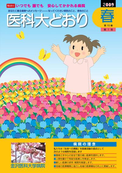 magazine_15_1.jpg