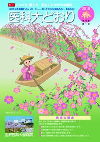 magazine_16_1.jpg