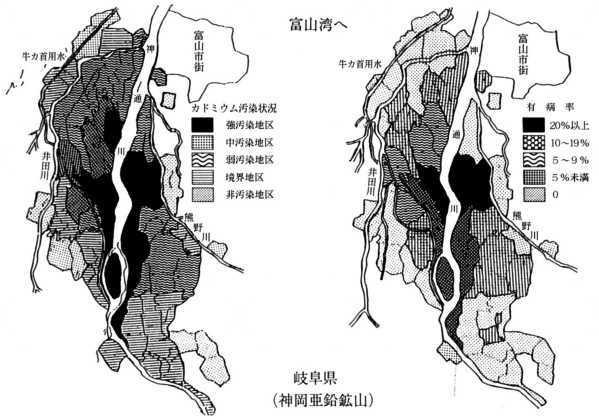 カドミウム汚染程度別地域区分 ... : 日本地図 地域区分 : 日本