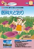 magazine_12_3.jpg