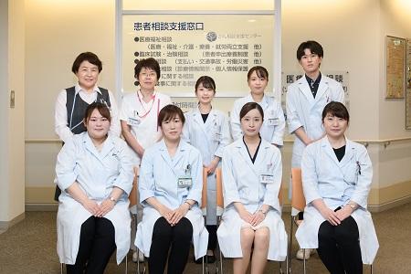 地域医療連携部(患者相談支援)R3.jpg
